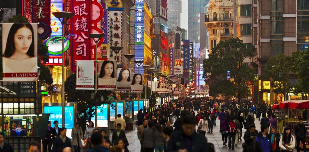 East Nanjing Road in Shanghai. Photo: Wikicommons.