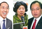 HKU Council members Daryl Ng, Leonie Ki and Edward Chow (from left).