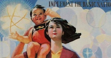 one child policy