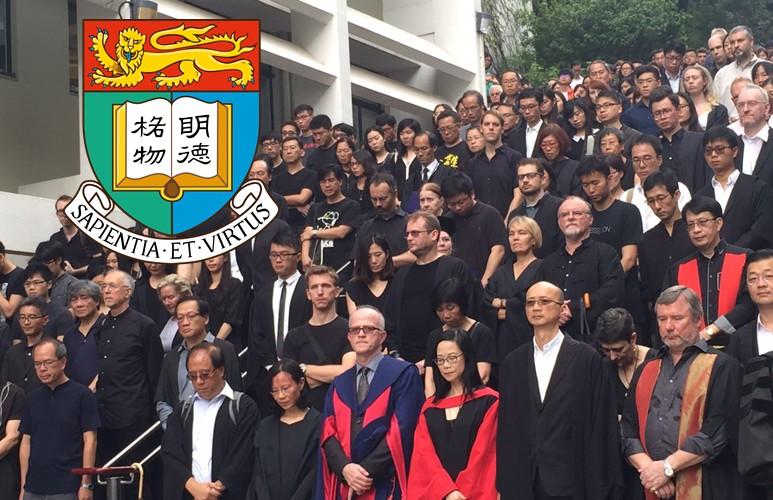 hku johannes protest