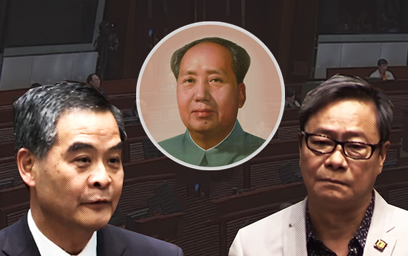 Leung Chun-ying cited a poem by Mao in response to Raymond Wong