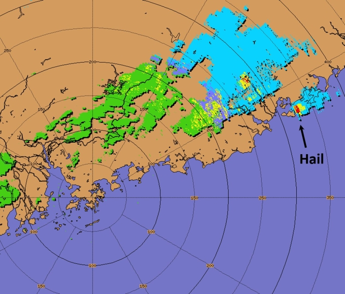 An analysis of the Tate's Cairn radar. Photo: HKO.