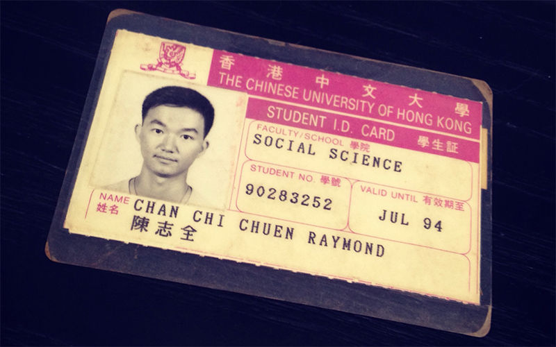 Lawmaker Ray Chan's student ID card in CUHK