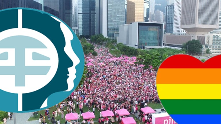 Cheung po tsai homosexual discrimination