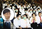 Yuen Kwok-yung (circled) and the doctors sit-in protest in 2007