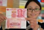 china yuan 100 note