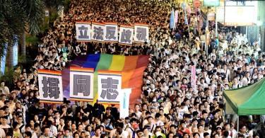 gay pride hong kong