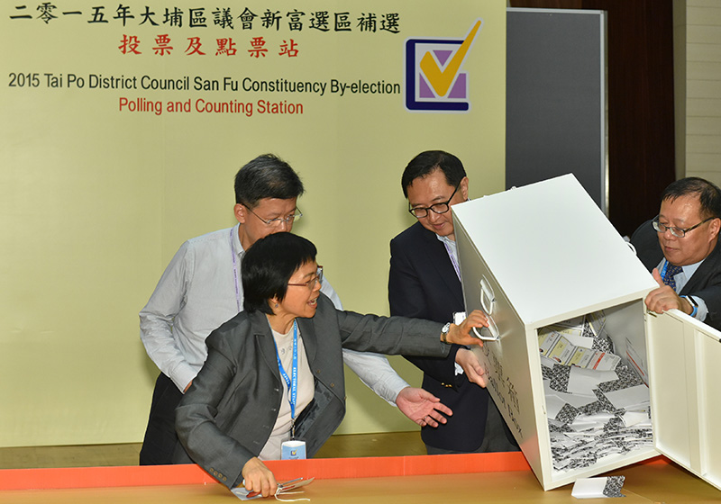 Vote counting during a 2014 District Council by-election.