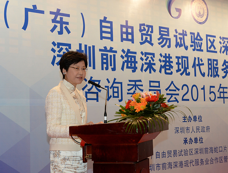 Carrie Lam at the convention in Shenzhen.