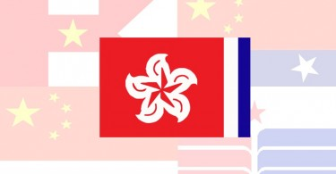 hong kong flag proposal