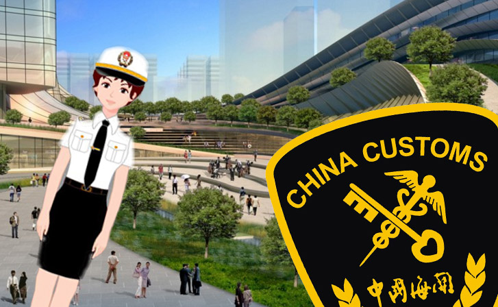 china customs
