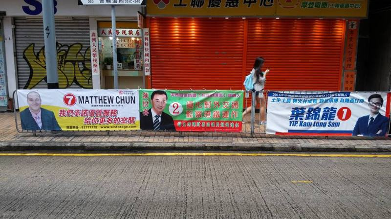 The 'fake' candidate banner seen in Sai Wan