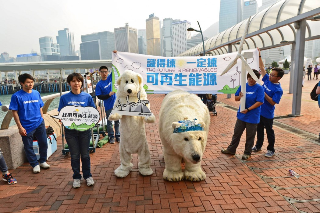 Global Climate March in HK. Photo: Facebook via Greenpeace 綠色和平 - 香港網站.