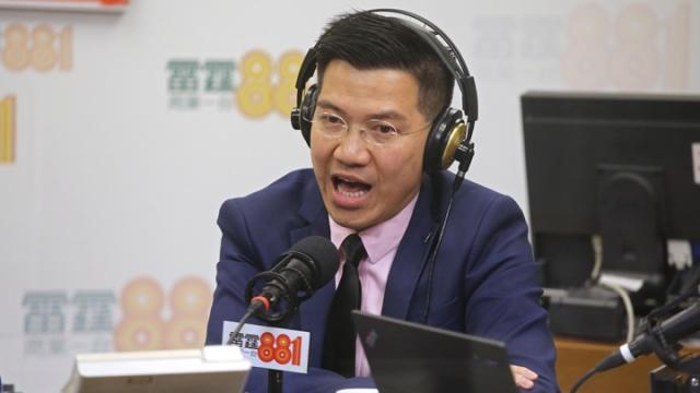 Gary Fan Kwok-wai Neo Democrats.