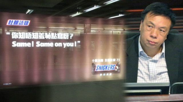 A real snickers ad.
