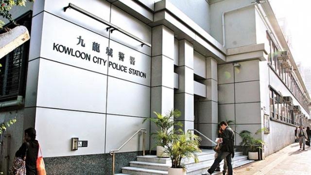 kowloon city police station