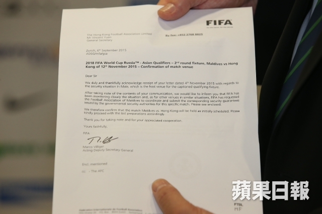 The letter from FIFA to HKFA confirming the decision.