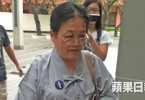 Chow Siu-shuen.