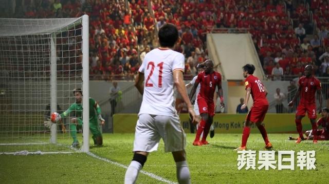 China's disallowed goal.