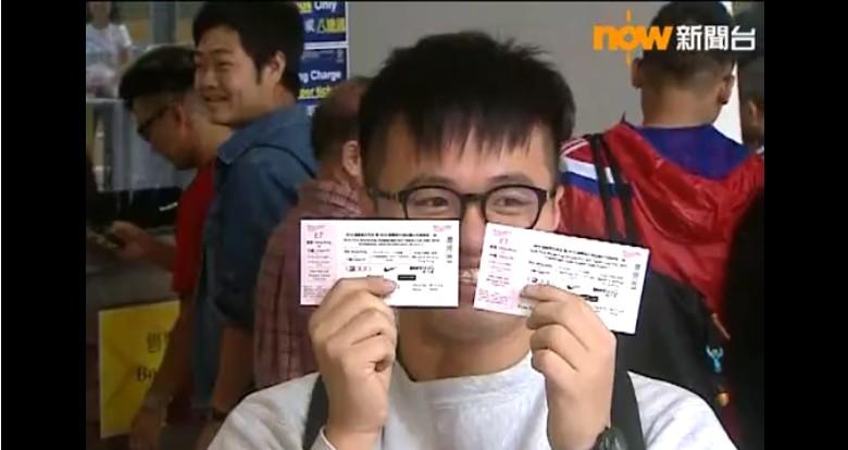 student football ticket
