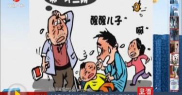 cartoon of drunk child