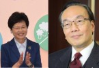 carrie lam alan leong