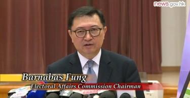 Barnabas Fung