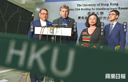 hku academic freedom controversy