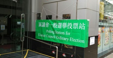 district council elections