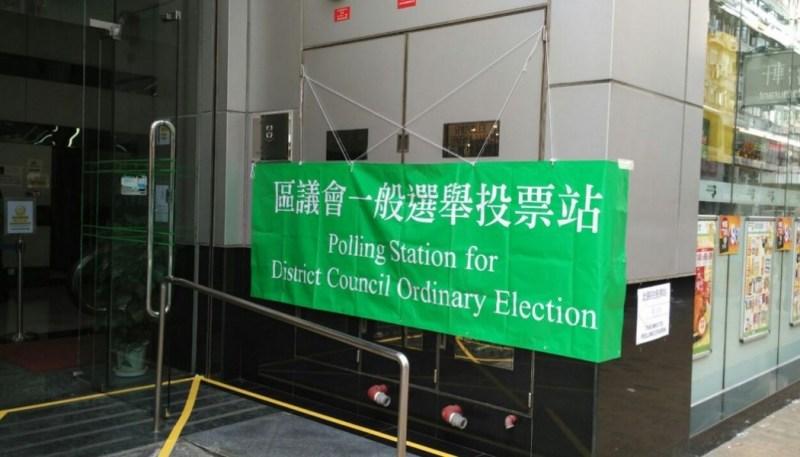 district council elections