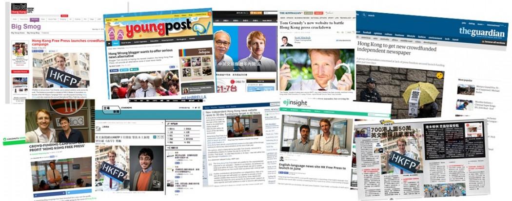 media coverage hong kong free press