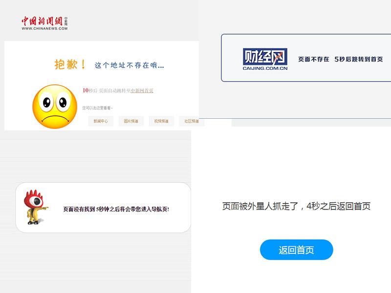 xi jinping corruption claim