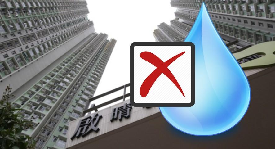 water lead scandal