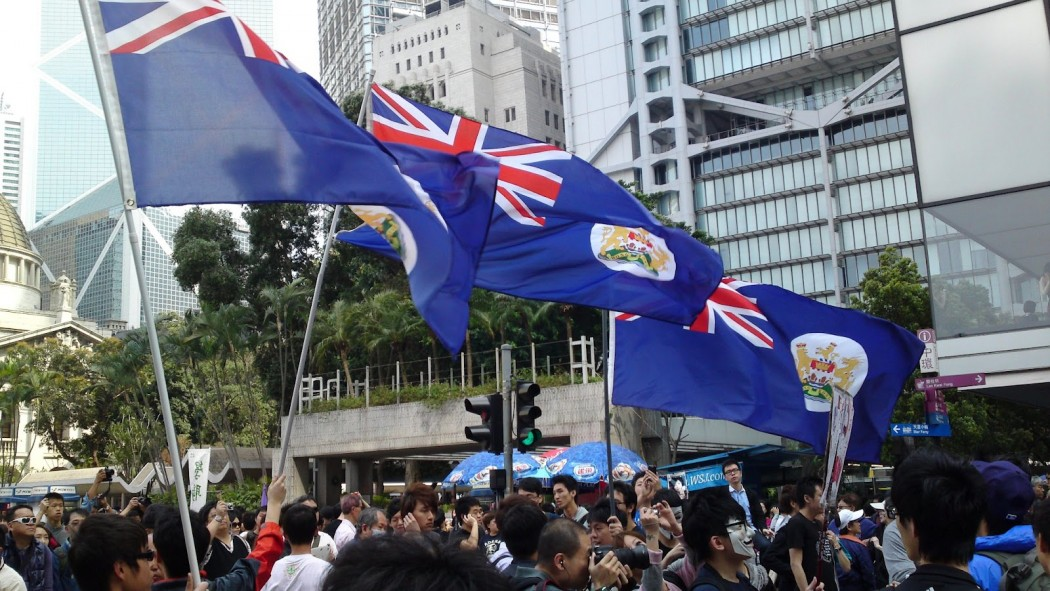 The former Hong Kong flag seen at a protest.