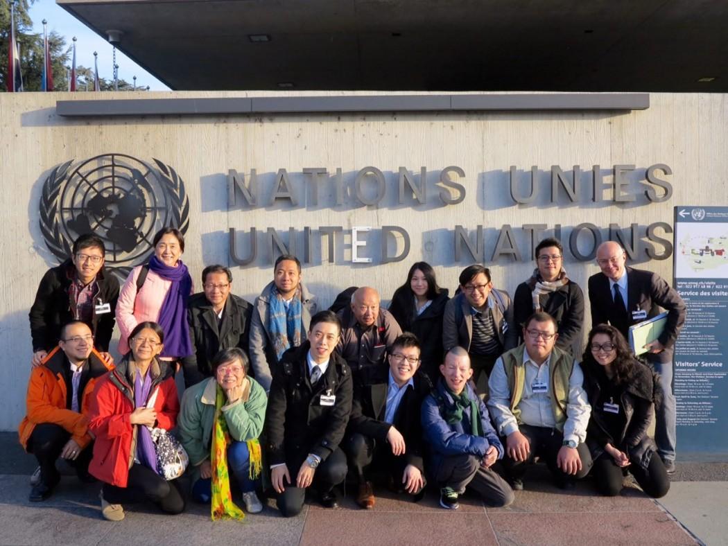 The Hong Kong civil organisations delegation.