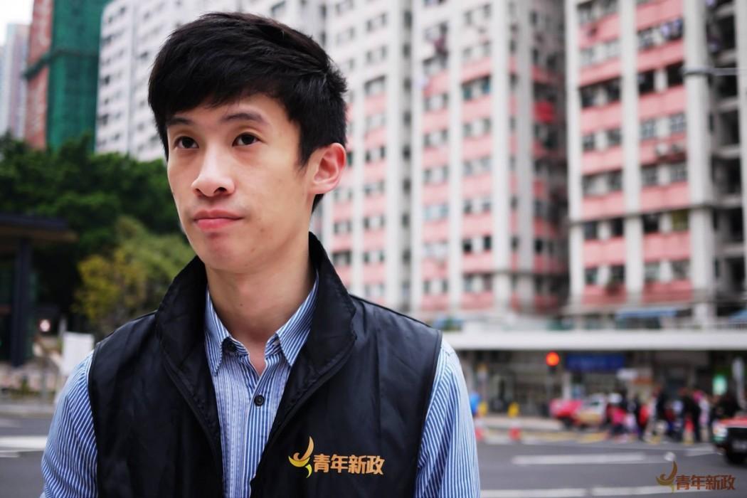 Baggio Leung Chun-hang of Youngspiration