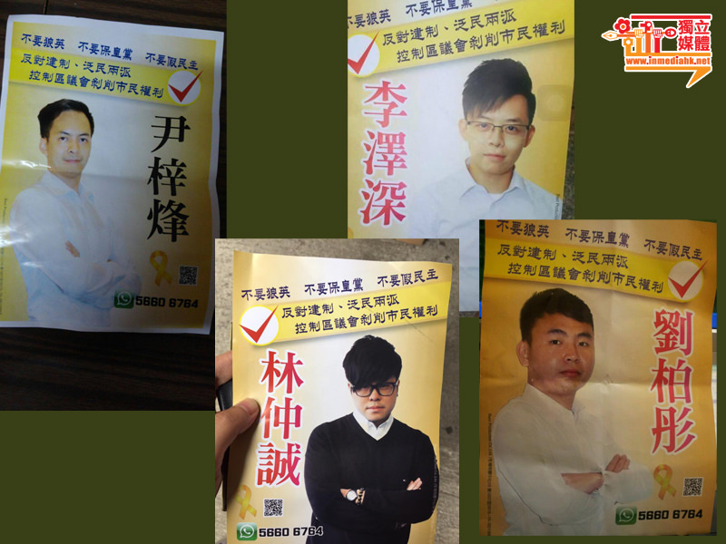 Campaign flyers with identical contact