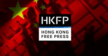 hong kong free press banned china