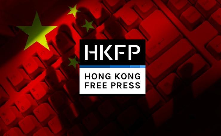hong kong free press banned china