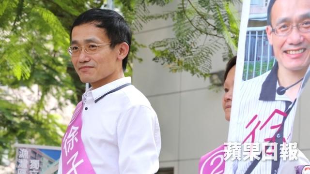 Chui Chi-kin