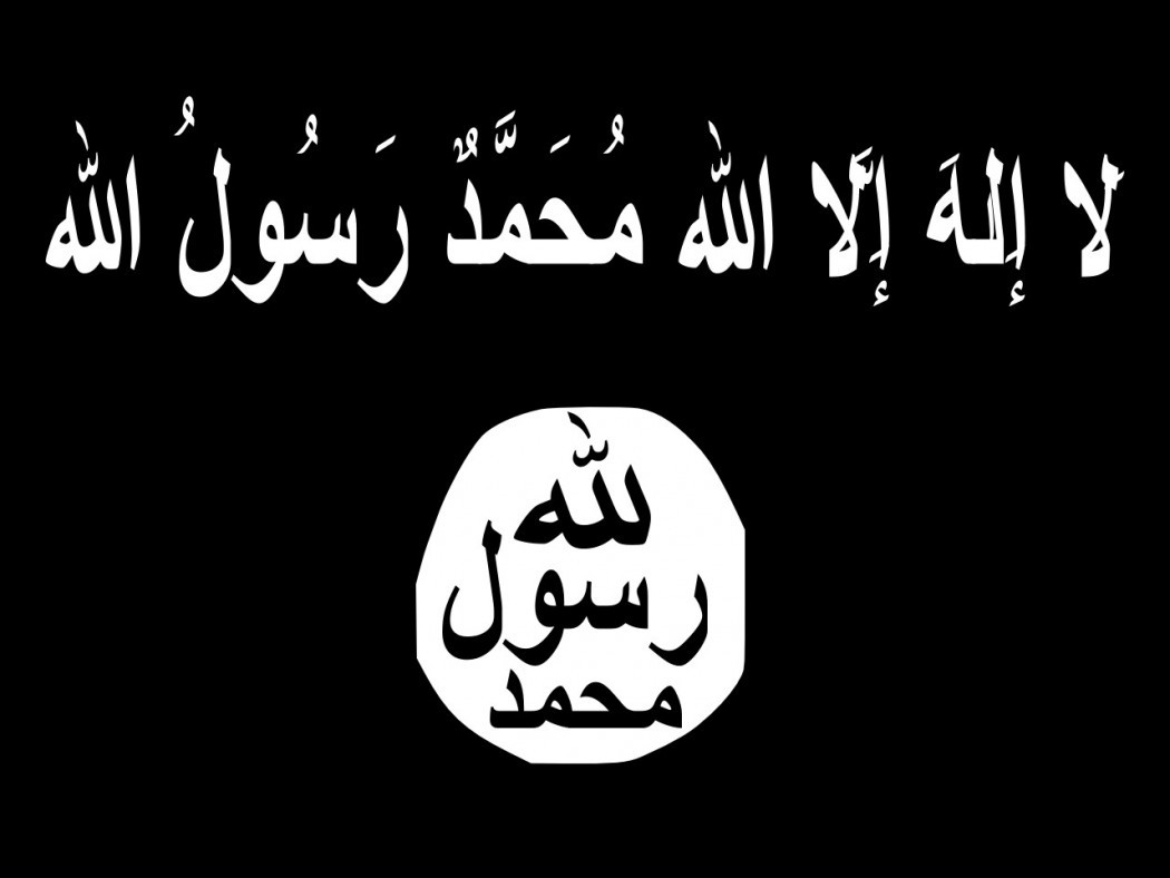 flag of islamic state