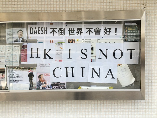 hong kong is not china