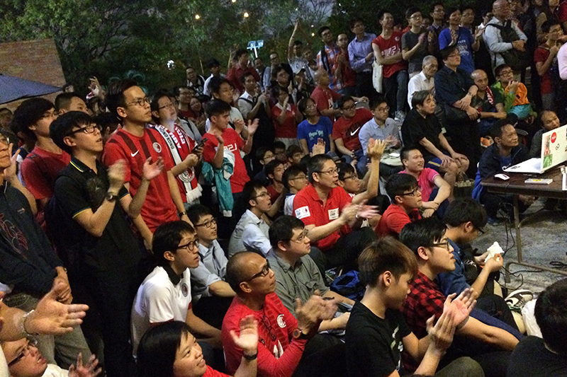 More than 200 fans watched the match at Hong Kong Polytechnic University via a live stream