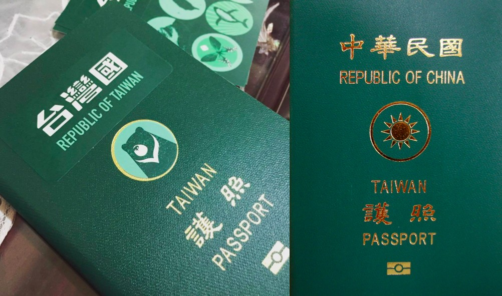 Redesigned passport cover, taken after going through customs in Japan (left), and Taiwan's official passport cover (right). Photo: Denis Chen & Wikimedia.