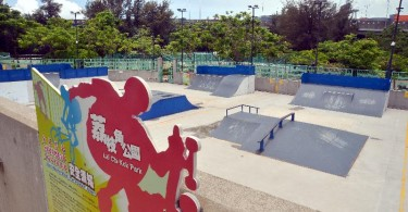 lai chi kok extreme sports park