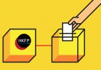 hkfp district council explainer