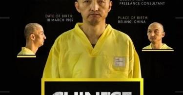 Fan Jinghui