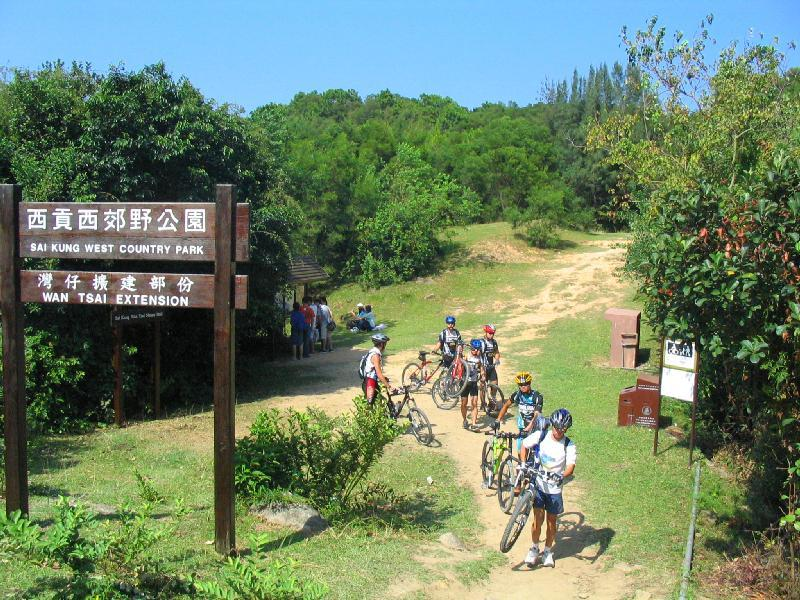 Country parks in Hong Kong. Photo: Wikicommons.