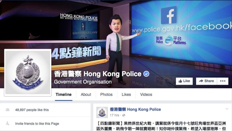 The police facebook page.