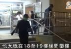 university student suicide